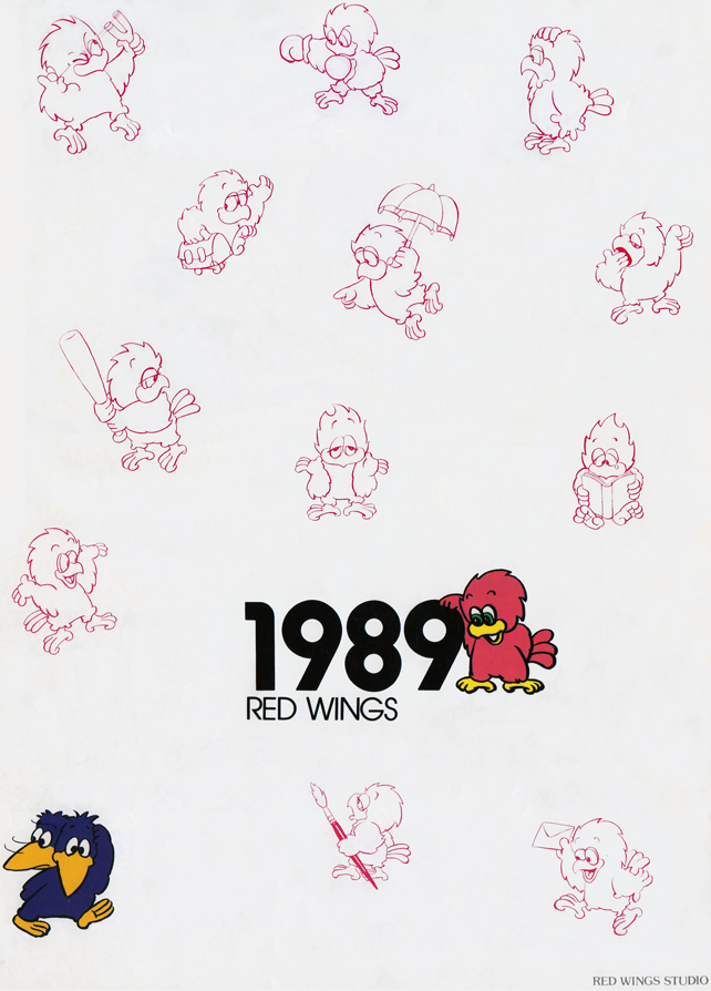 1989-Calender-Cover