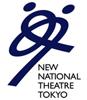 新国立劇場ロゴ